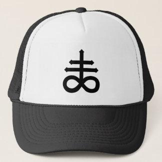 Casquette Hail satan - 666 croix Cap - antichrétien
