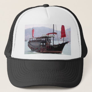 Casquette Hong Kong : Ordure chinoise