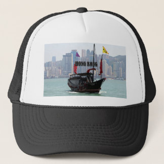 Casquette Hong Kong : Ordure chinoise 2