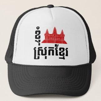 Casquette I langue de Khmer d'Angkor (coeur) Cambodge