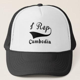Casquette I représentant Cambodge