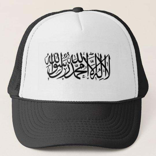 Casquette islam flag