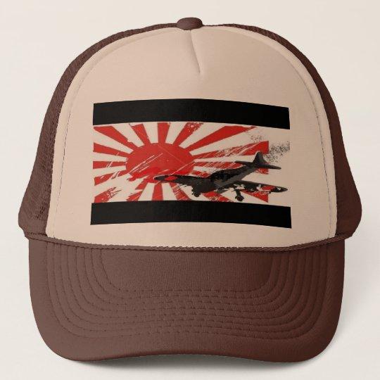 casquette japonais de drapeau de soleil levant de. Black Bedroom Furniture Sets. Home Design Ideas