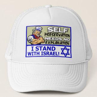 Casquette Je me tiens avec l'Israël !