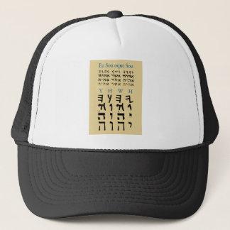 Casquette Le nom du seigneur en inscription hébreue antique
