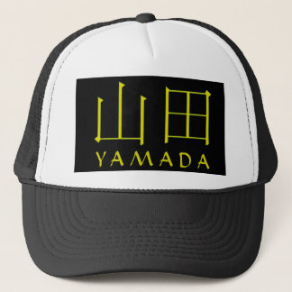 Casquette Monogramme de Yamada