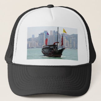 Casquette Ordure chinoise, Hong Kong 2