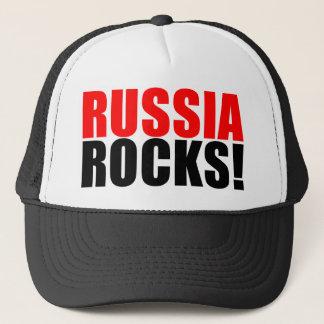 CASQUETTE ROCHES DE LA RUSSIE