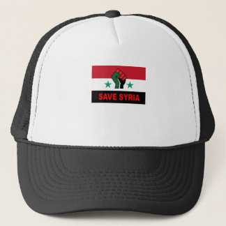 Casquette SAUVEZ SYRIA.png