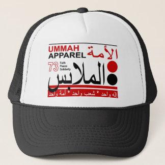 Casquette Solidarité de paix de foi d'habillement d'Ummah