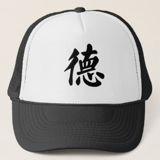 Casquette Symbole chinois pour la vertu