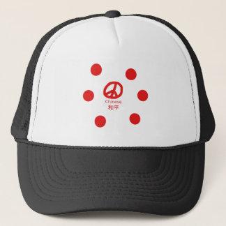 Casquette Symbole de paix et conception chinois de langue