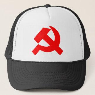 Casquette Union Soviétique primitive CCCP de marteau et de