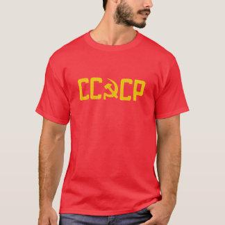 CCCP avec le T-shirt de marteau et de faucille
