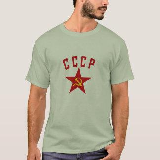 CCCP, marteau et faucille en étoile T-shirt