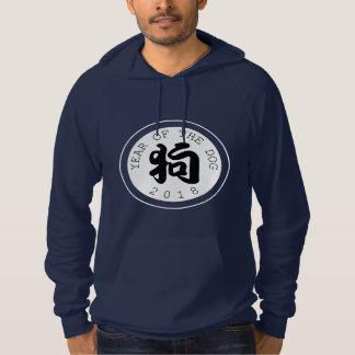 Cercle blanc M Hoddie de chien de symbole chinois Pull À Capuche