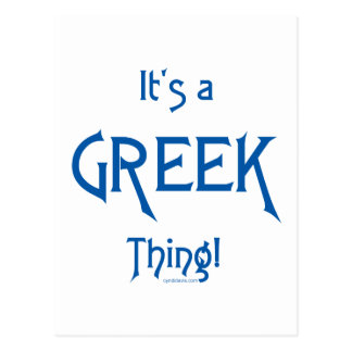 C'est une chose grecque ! cartes postales