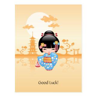 Chance de geisha japonais mignon de poupée de carte postale