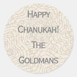 Chanukah/étoiles de Hanoukka autocollants de
