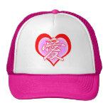 Chapeau de camionneur de coeur casquettes de camionneur