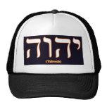 Chapeau de Yahweh (écrit dans l'hébreu) Casquette
