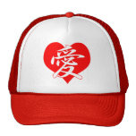 Chapeau japonais de camionneur de coeur casquettes de camionneur
