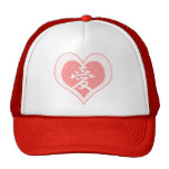 Chapeau vintage de camionneur de coeur d'amour casquette