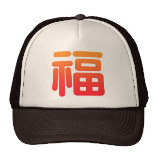 Chapeaux de bonne chance casquette de camionneur