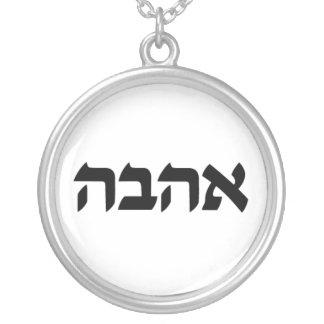 Charme d'amour dans l'hébreu pendentif rond