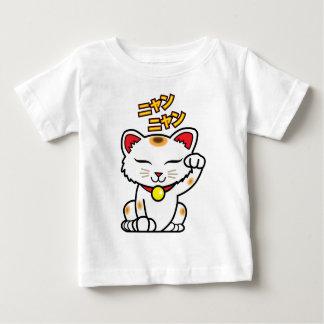 Chat chanceux japonais mignon Maneki Neko T-shirt Pour Bébé