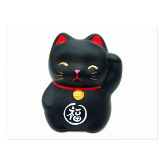 "Chat chanceux ""montrant chat du doigt"" de Maneki Carte Postale"
