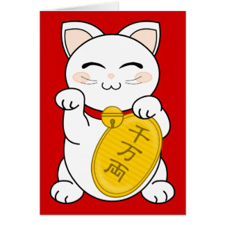 Chat de bonne chance - Maneki Neko Carte De Vœux