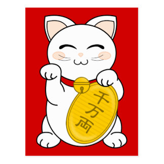 Chat de bonne chance - Maneki Neko Carte Postale