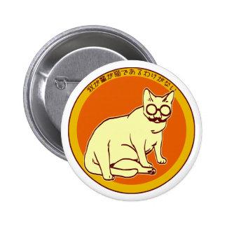 Chat drôle badges avec agrafe
