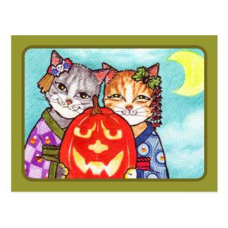 Chats japonais avec le citrouille carte postale