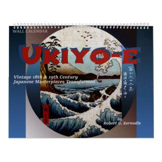 Chefs d'oeuvre de Japonais d'Ukiyo-e de calendrier