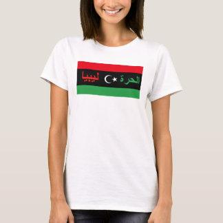 Chemise de la Libye - ليبياالحرة libre de la Libye T-shirt