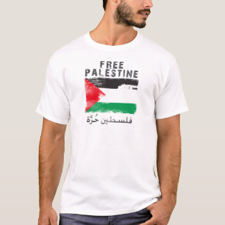 Chemise libre de la Palestine T-shirt