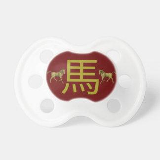 Cheval chinois de signe de zodiaque sucettes pour bébé
