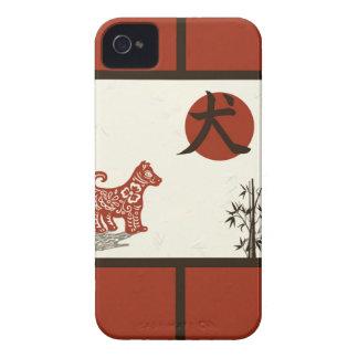 Chien de kanji sur le rouge barré coque iPhone 4