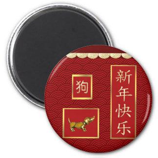 Chien de teckel, or cranté, conception asiatique aimant