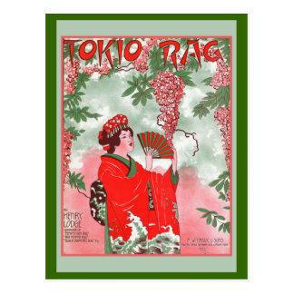 Chiffon de Tokyo Cartes Postales