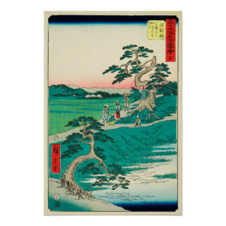 Chiryuu, Japon : Copie vintage de bois de graveur Poster