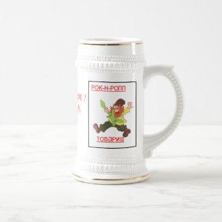 Chope À Bière De retour en URSS !