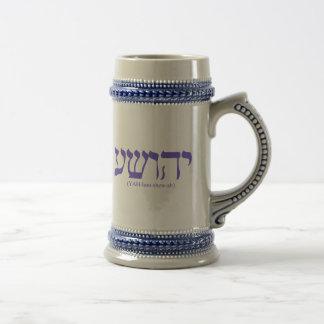 Chope À Bière Yahushua (Jésus) avec le lettrage bleu de drapeau