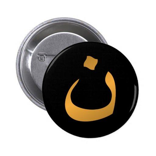 Chrétiens de soutien ! Nonne arabe de la lettre Badges