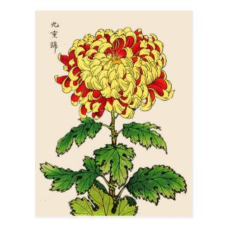Chrysanthème japonais vintage. Jaune de moutarde Carte Postale
