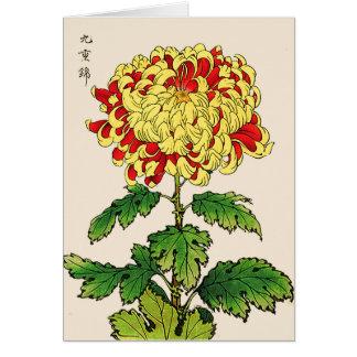 Chrysanthème japonais vintage. Jaune de moutarde Cartes De Vœux