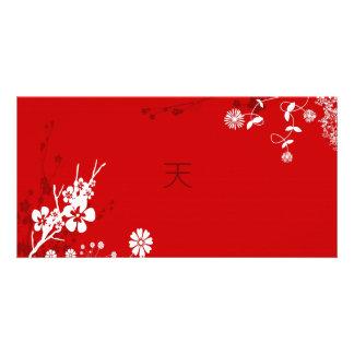 Ciel floral cartes de vœux avec photo
