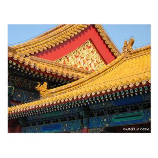 Cité interdite en carte postale de la Chine